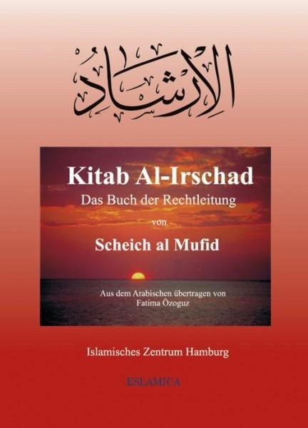 Kitab Al-Irschad – Das Buch der Rechtleitung