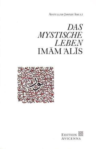 Das mystische Leben Imam Alis