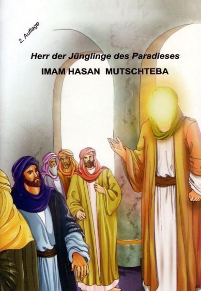 Imam Hasan (a.)