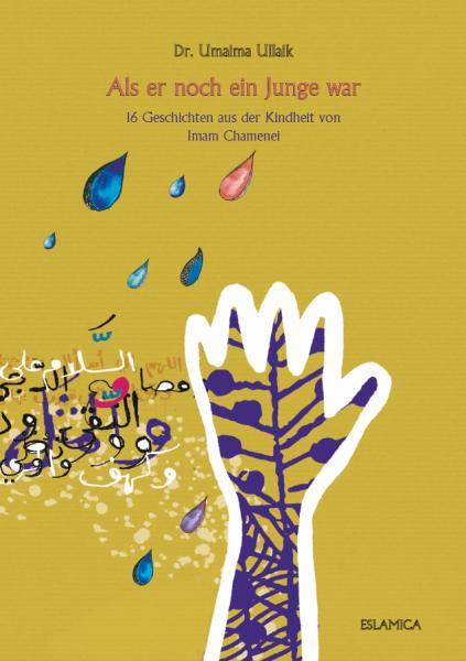 Als er noch ein Junge war: 16 Geschichten aus der Kindheit von Imam Chamenei
