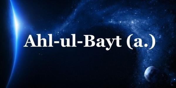 """Paket """"Ahl-ul-Bayt (a.)"""""""