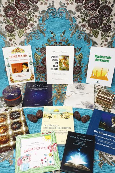 Ramadan-Paket 2021
