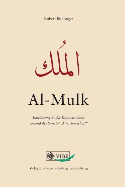 Al-Mulk – Einführung in das Koranarabisch