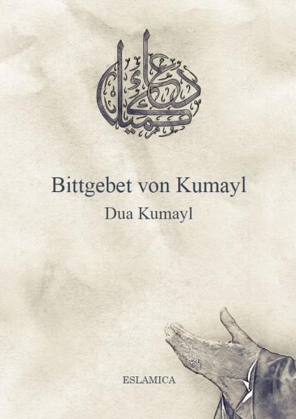 Bittgebet von Kumayl (Dua Kumayl)