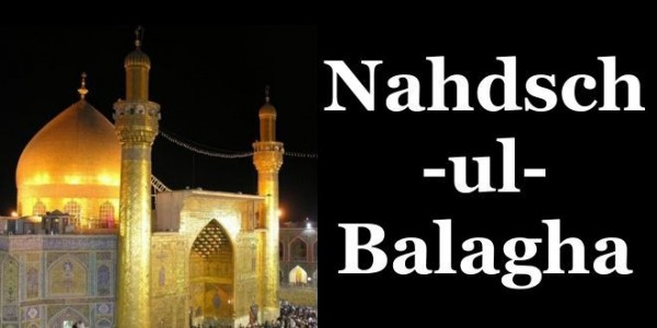 """Paket """"Nahdsch-ul-Balagha"""""""